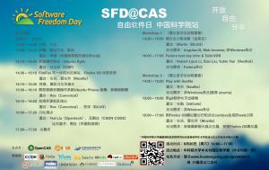 SFD_CAS_detail